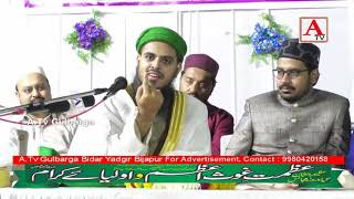 11 Roza Majalees Azmath e Gouse Ul Azam Wo Awliya E Ikram (Rh) 6th Day @ Raheman Colony Gulbarga