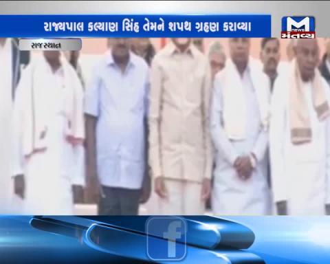 Ashok Gehlot takes oath as Rajasthan CM, Sachin Pilot as deputy CM