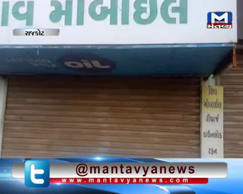 Rajkot: Thieves have robbed more than 10 Shops at Metoda GIDC
