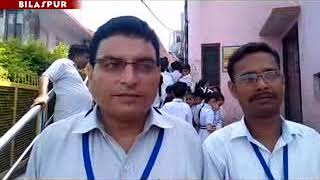 भारत सरकार के निर्देशानुसार  श्री नैना देवी नगर परिषद के द्वारा स्वच्छता पखवाड़ा मनाया