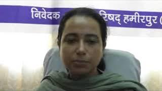 इन दिनों हमीरपुर शहर में गरमाया एसडीएम शिल्पी बेक्टा नेMC के अधिकारी और पार्षदों के साथ बैठक की