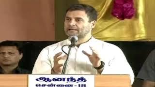 Karunanidhi's statue launch: Congress President Rahul Gandhi addresses a gathering in  Chennai
