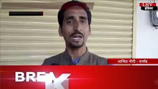 कोटद्वार - पलटी बीजेपी सरकार, 1 अप्रैल से लगेगा नगर निगम टैक्स