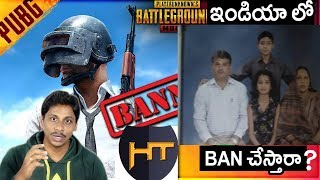 PUBG Banned in china Will Baanned in India | Telugu Tech Tuts