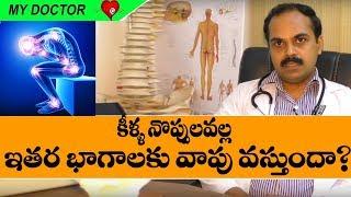 Side Effects Of Bone Diseases I health tips I osteoporosis I RECTV INDIA