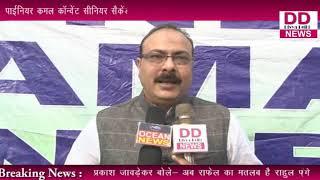 पाईनियर कमल कॉन्वेंट सीनियर सैकेंडरी स्कूल ने वार्षिक उत्सव आयोजित किया    DIVYA DELHI NEWS