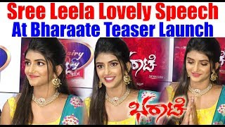 Sree Leela Lovely Speech At Bharaate Teaser Teaser Launch | #Darshan #Srimurali #SreeLeela #Bharaate