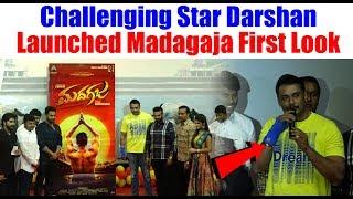 Challenging Star Darshan Launched Madagaja First Look Poster | #Darshan #Srimurali #Madagaja