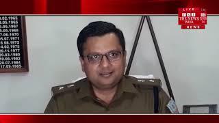 राँची एसएसपी ने थानेदारों और डीएसपी लेवल के सभी अधिकारियों के साथ की बैठक की,THE NEWS INDIA