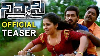 Nivasi Movie Official Teaser | Latest 2018 Telugu Trailers | New Telugu Movie Trailers