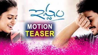 Istam Movie Motion Poster | Asha - Ashok | Telugu Movie Teaser | Ishtam 2018