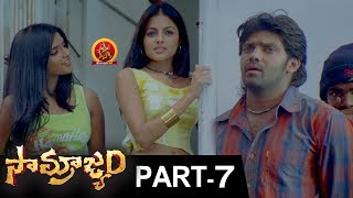 Samrajyam Full Movie Part 7 - 2018 Telugu Full Movies - Arya, Kirat Bhattal