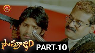 Samrajyam Full Movie Part 10 - 2018 Telugu Full Movies - Arya, Kirat Bhattal