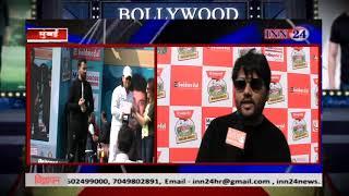 INN24 NEWS:Malad Masti 2018 Shadaab Faridi   Altamash Faridi Playback singer