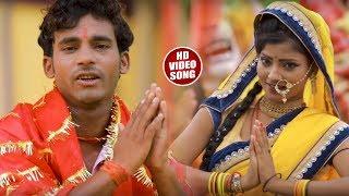 HD VIDEO - Devi Geet  2018 - धइले बानी कलशा  - Raushan raj - Navratra Video Song  2018