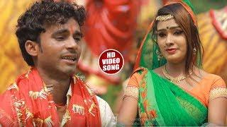 Superhit Devi Geet Video 2018 - सेवा के मौका हमरो के दे जाई - Raushan raj - Navratra Video Song