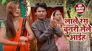 J. P Lal Yadav का Bhakti Song 2018 -  लाले रंग चुनरी लेले आईह - New Navratra Song 2018
