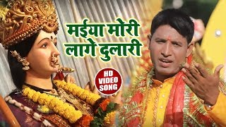 #Dharam_ji का New Video Song - Maiya Mori Lage Dulari  - latest Navratra Video Song 2018
