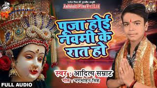 bhojpuri devi geet video download 2018