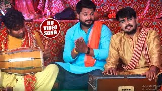 Nikhil Sriwastava का Superhit Bhakti #Video #Song | खोली मइया बजर केवडिया | Bhojpuri Devi Songs 2018