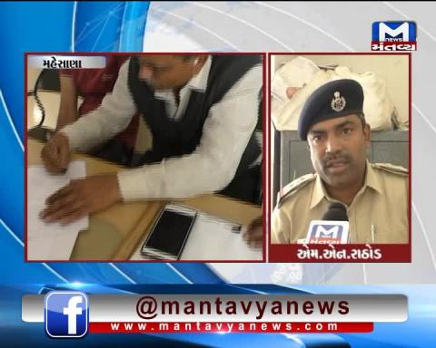 Mehsana: Jilla Rojgar Kacheri's employee has committed suicide