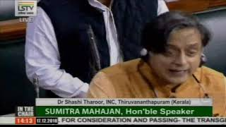 Dr. Shashi Tharoor on The Transgender Persons (Protection of Rights) Bill, 2016