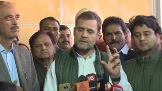 Congress President Rahul Gandhi addresses media in Parliament on Rafale Scam and farm loan waiver