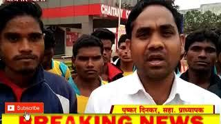 चैतन्य काॅलेज पामगढ़ में मलखम्भ प्रतियोगिता का आयोजन cglivenews