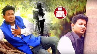 #भोजपुरी Sad Song का सबसे महँगा #Video Song - Sanam Bin - Mithun Mahua - Bhojpuri Sad Songs 2018