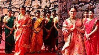 Kangana Ranaut GRAND ROYAL Entry At Manikarnika Trailer Launch
