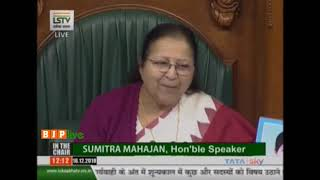 Smt. Sumitra Mahajan strongly censures opposition parties for their irresponsible obstructionism
