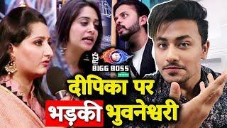 Sreesanth's Wife Bhuvneshwari Shocking Reaction On Dipika Kakar | Bigg Boss 12 Update