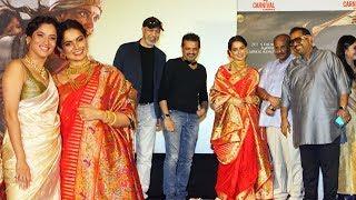 Manikarnika GRAND TRAILER Launch | Kangana Ranaut, Ankita Lokhande, Vijayendra Prasad