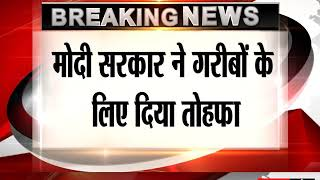 Ujjwala Yojana: Govt now extends LPG scheme to all poor households