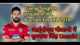 IPL 2019 Auction: Yuvraj Singh goes unsold after first round of bidding