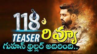 118 Teaser Review | Kalyan Ram, Nivetha Thomas, Shalini Pandey |118 Movie | Top Telugu TV