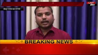 सीतापुर - विधायक ने दम तोड़ती सराय नदी की बदली सूरत