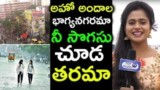 అందాల  భాగ్యనగరమా ....| Phethai Effect On Telangana | Phethai Cyclone | Top Telugu TV |