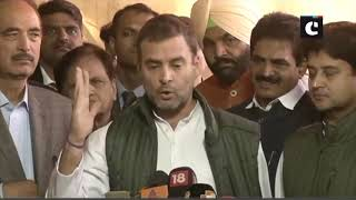 Demonetisation is biggest scam in world: Rahul Gandhi