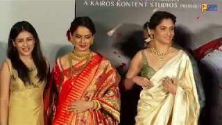 UNCUT: Manikarnika Official Trailer Launch - Kangna Ranaut, Ankita Lokhande, Misti Chakraborty