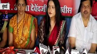 Amruta Fadnavis launches CM CHASHAK Grand Event