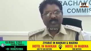 Rave Party | In Hyderabad | Shaheen Nagar | Farm House | 4 Held | Case Booked - DT News