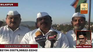 बिलासपुर में कांग्रेस सेवादल की प्रदेशाध्यक्ष अनुराग शर्मा की अध्यक्षता में हुई राज्य स्तरीय