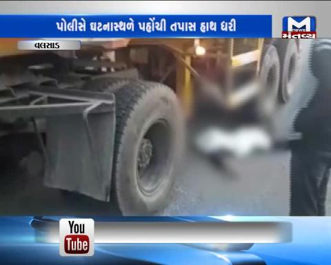 Vapi: 1 died after being hit by a truck