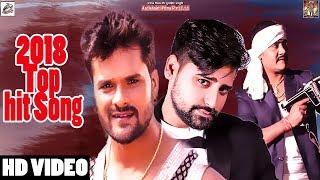 2018 का सबसे धमाकेदार गाना  - Jukebox - Khesari lal Yadav , Rakesh Mishra , Alok Anish Yadav