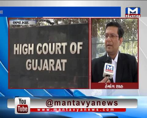 Ahmedabad: Again a petition filed in HC for Safety of Lions after the death of 3 lions