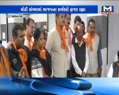 Jamnagar: BJP has submitted memorandum to administration on Rafale issue