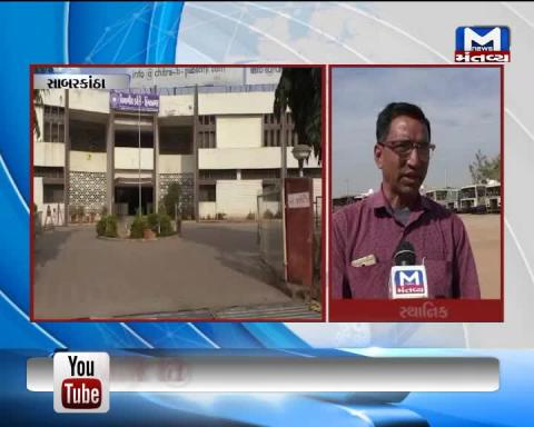 Sabarkantha: ST Bus service is not available in Talod & Prantij