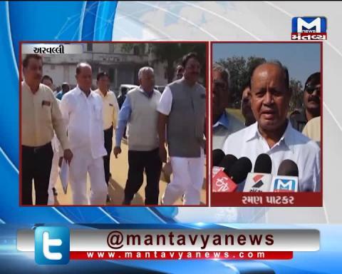 Aravalli: Khel Mahakumbh 2018 organized in Modasa