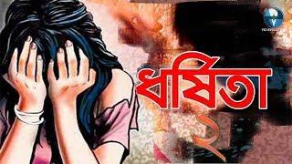 New Bangla Natok 2018    Dhorsita-2 (ধর্ষিতা-২)    Bangla Telefilms